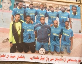 jenin football team